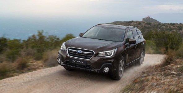 Subaru Outback Sport Premium - Kun 509 900,-